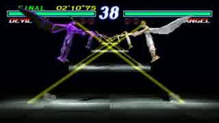 【TAS】Tekken 2(日本版:鉄拳2)2:27