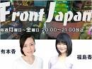【Front Japan 桜】東京都政報道とフェイクニュース / マティス初外遊[桜H29/2/7]