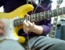 東京事変の「キラーチューン」を弾いてみた