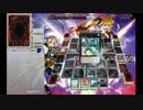 盆回し十二真竜メタルkozmoマッチ対決