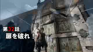 【Rise of the Tomb Raider】まったりライ