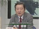 【防人の道NEXT】混迷する韓国の現状と行方-松木國俊氏に聞く[桜H29/2/8]