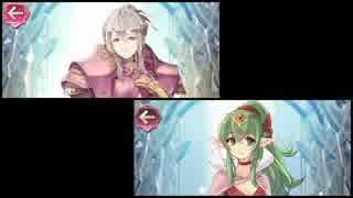 【FEヒーローズ】戦う乙女たち #2