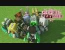 【Minecraft】メイド道とすずの日常 Part17【ゆっくり実況】