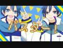 【KAITOお誕生会2017】バスター!【カバー】