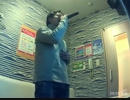 【黒光るG】ハートを磨くっきゃない/TOKIO【歌ってみた】