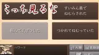 【おそ松さん偽実況】私立探偵(ニート)
