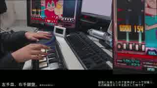 【beatmania IIDX】CS EMP SP四段 片手プ