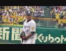 阪神タイガース福原忍 引退試合