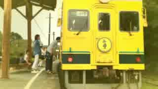 Journey -Isumi Railway-