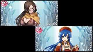 【FEヒーローズ】戦う乙女たち #3