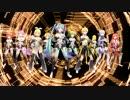 【MMD】 Tda式アペンドたちでダンスロボットダンス