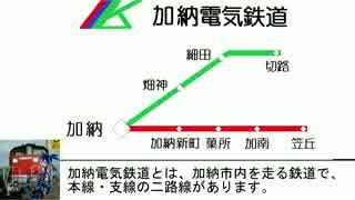 【A列車で行こう】長森鉄道開発記0話(テス