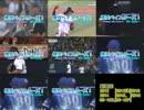【8窓セルフ比較】横浜ベイスターズ!De