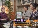 【日いづる国より】山本優美子・山岡鉄秀、社会を分断する特アの憎悪教育とメディ...