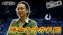 シーサ。の回胴日記_第615話 [by ARROW