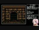 【Wizardry#5】花騎士達が勲章3目指して探索part02【ゆっくり】