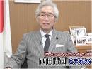 【西田昌司】日米首脳会談後に考えている安倍総理への国会質問[桜H29/2/10]
