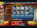 千年戦争アイギス 魔界武術大会:エキシビジョンマッチ