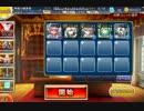 【千年戦争アイギス】エキシビジョンマッチ ☆3【覚醒王子+イベユニ】