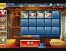 【千年戦争アイギス】魔界武術大会:エキシビジョンマッチ☆3【覚白↓】