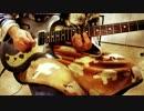 ビトウィーン ユー アンド ミー (ギターとベースで弾いてみた)