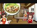 今日の料理☆