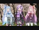【結月ゆかり&琴葉シスターズ】春よ、来い(松任谷由実)