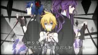 【わっか しなん リリーク】背徳の記憶〜T