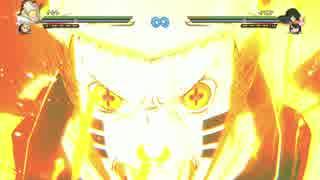 【PS2・PS3・PS4】ナルティメットシリーズ
