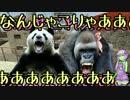 【7DTD】あかねとマキと、時々パンツ!Part11【裸族ゆかり実況】