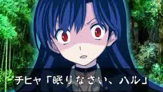 【アイマス】  インビジブル 心霊捜査官