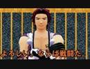 【MMD刀剣乱舞】野生の妖精さんがあらわれた