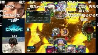 【Shadowverse】もこう VS ま(RAGE優勝者)