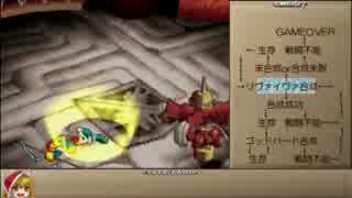 【サガフロ2】クヴェル縛りPart17【ゆっくり実況】