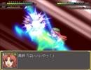 【実況】戦術とか下手な⑨が幻想少女大戦妖を実況プレイpart71