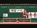 【実況】死んだらタイトル即終了ゲームサバイバル【32死目】
