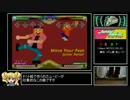 【ゆっくり実況プレイ】北米版 DDR part4【EXTREME】