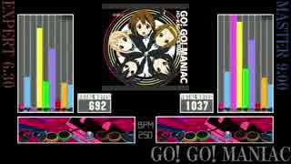 【GITADORA】GO! GO! MANIAC【Re:EVOLVE】