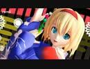 【東方】振袖アリスが紅葉の中踊る【極楽浄土】【第18回MMD杯本選】