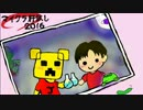【MINECRAFT】マイクラ肝試し2016 ~隠れ里編~運営放送【#31】