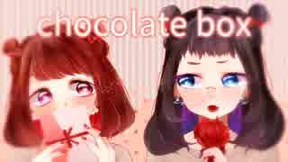 ♡chocolate box 描いて歌ってみた♡ 【MaaidU】