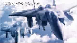 ゆっタリズマンpart24(最終回) 【AC6ゆっくり実況】