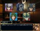 【遊戯王仮想卓】主人公とライバルでマギカロギア【第2幕】Part04
