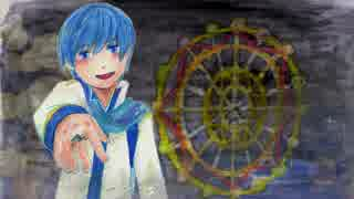 【KAITO V3】Ring of Fortune Acoustic Ar