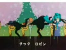 【MikuMikuDance】クックロビン音頭を踊らせてみた【Full】