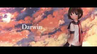【鏡音リンV4X】Darwin【オリジナル曲】