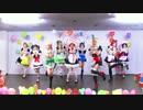 """【ユカライブ!】もぎゅっと""""love""""で接近中!踊ってみた♡"""