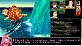 【RTA】メタルマックス2リローデッド(2:47
