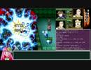 【RTA】メタルマックス2リローデッド(2:47:10)琴葉実況Part 4/4(縛り有)